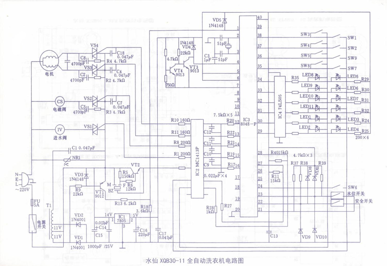 【图】水仙xqb30-11全自动洗衣机电路图其它电路图