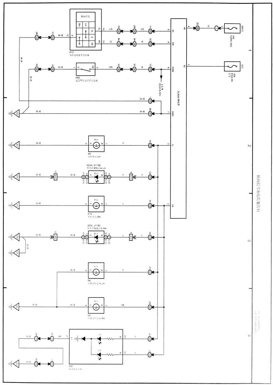 广汽丰田逸致灯光系统电路图