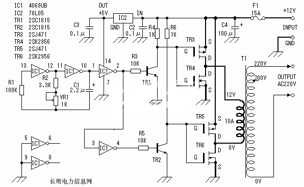 一款12V转交流220V逆变器电路图