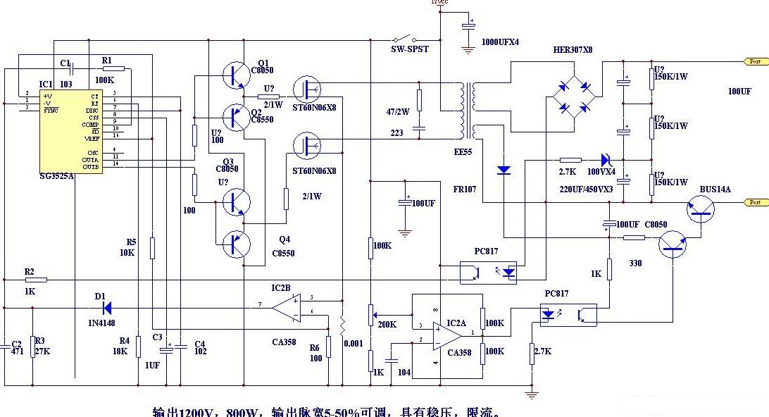 【图】电鱼机电路原理图基础电路