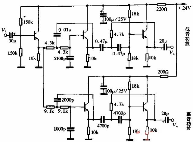 【图】由晶体管构成的滤波器电路图分立元件放大