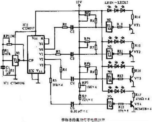 LED彩灯串电路图