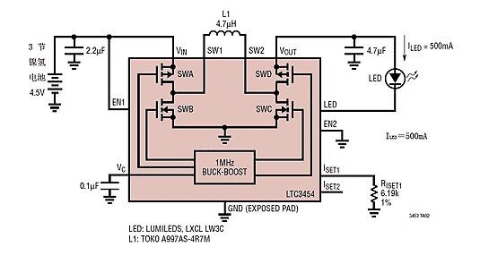 3节镍氢电池构成的白光LED电路图