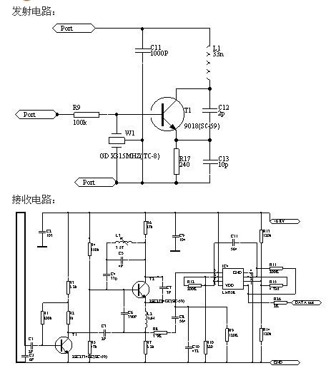 无线遥控的发射/接收远程控制电路