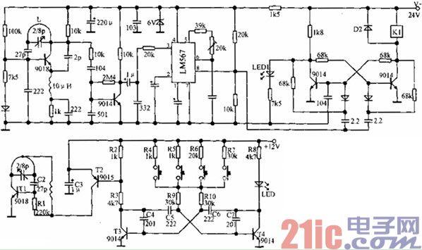无线电遥控电源插座电路图