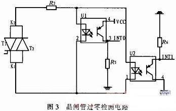 晶闸管过零检测电路图