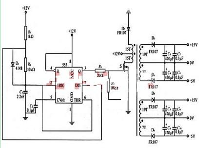 555正激驱动电源电路图