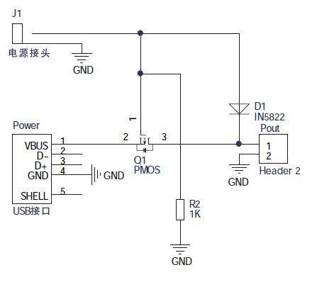 便携式设备充电电源电路设计