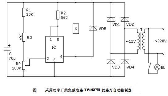 采用功率开关TWH875的路灯自动控制器电路