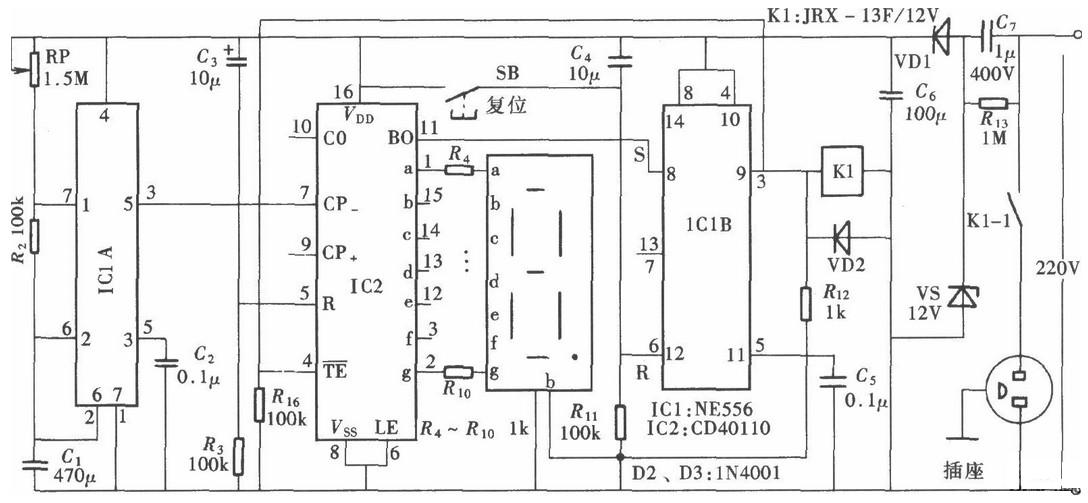 ne555组成的多谐振荡器电路