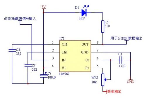 一款利用载波的电力线接口电路图