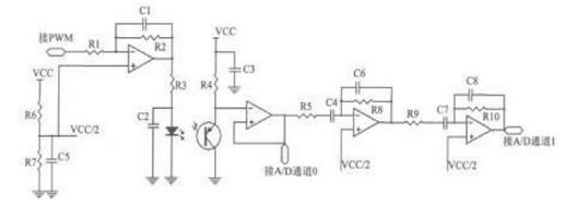 uPSD3234反射式红外心率检测仪电路设计