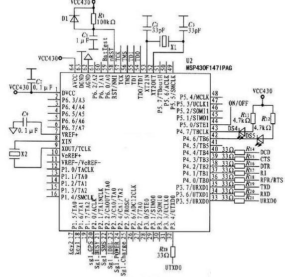采用GPSOne的个人定位终端系统电路设计