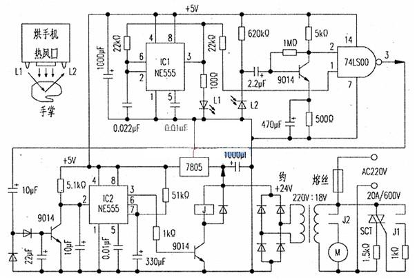 感应式自动干手机电路