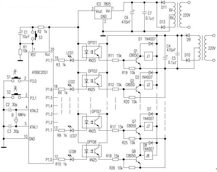 8路电热水器顺序延时开关控制电路