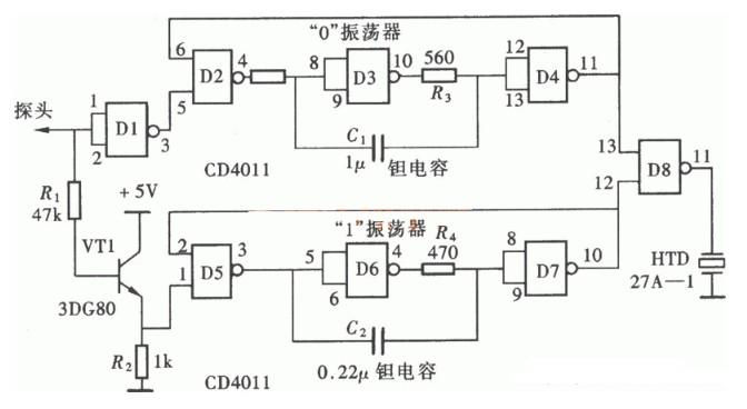 一款单节晶体管性能测试电路