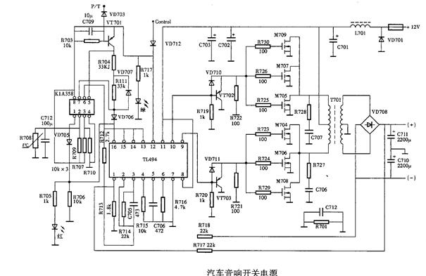 汽车音响的开关电源的电路图