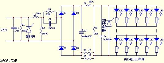 由220V交流电供LED灯驱动电路图