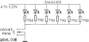 由固定偏置电压和限流电阻驱动LED电路图