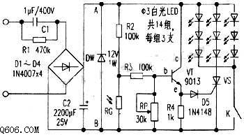一款自制光控LED照明灯电路图