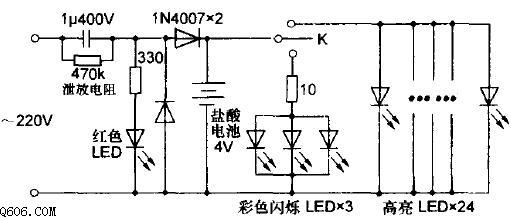铅酸蓄电池充电LED应急灯工作原理电路图