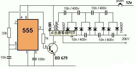 一种直流电压变换为交流电压的部件电路图-mcu控制风光互补独立电源图片