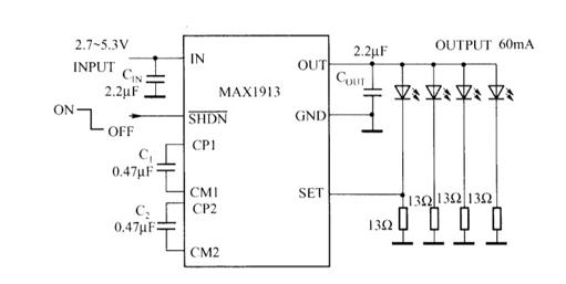 MAX1913驱动白光LED原理电路图