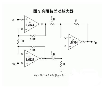 LM324的应用电路图电源电路 电路图 捷配电子市场网图片