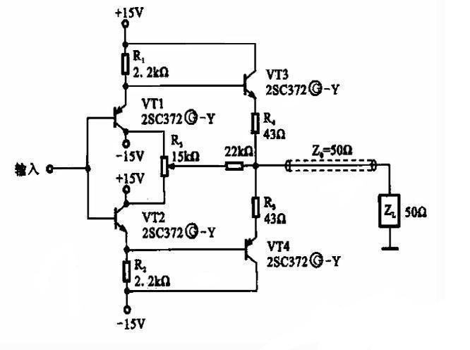 高频阻抗匹配放大器
