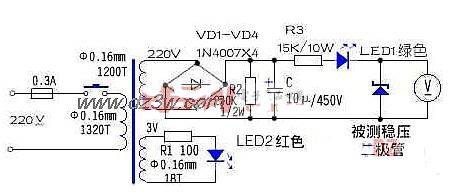 稳压二极管测试器电路