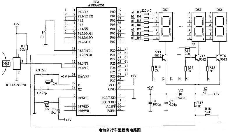 电动自行车里程表原理图