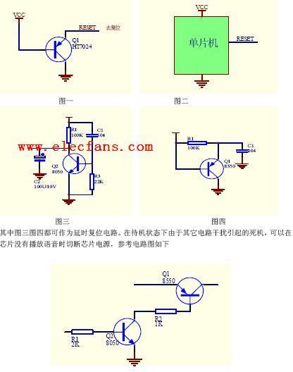 普通光耦隔离电路