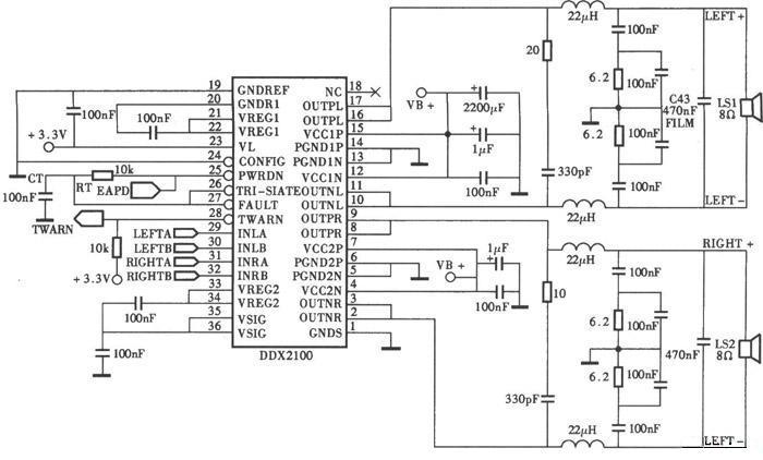 DDX-2100型数字功放电路图