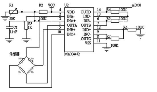 可穿戴腕式电子血压计传感电路设计图