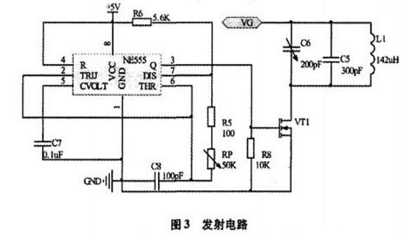大功率管TRF840 最大电流为8A、完全开启时内阻为0.85 欧,管子发热量大,所以需要加装散热片。当功率放大器的选频回路的谐振频率与激励信号频率相同时,功率放大器发生谐振,此时线圈中的电压和电流达最大值,从而产生最大的交变电磁场。当接收线圈与发射线圈靠近时,在接收线圈中产生感生电压,当接收线圈回路的谐振频率与发射频率相同时产生谐振,电压达最大值。构成了如图4 所示的谐振回路。实际上,发射线圈回路与接收线圈回路均处于谐振状态时,具有最好的能量传输效果。