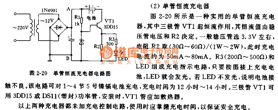 2n3055单管自激电路图