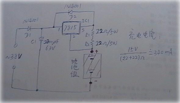 简易恒流充电器电路图图片