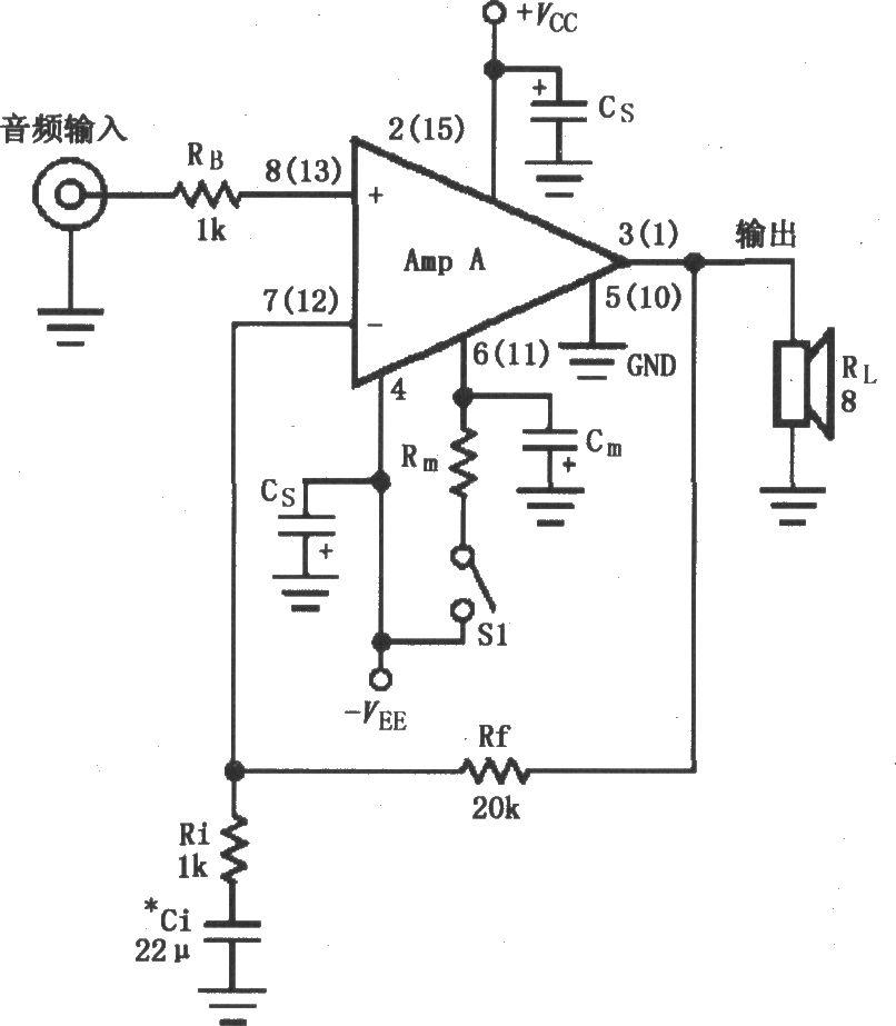 的音频功率放大电路集成