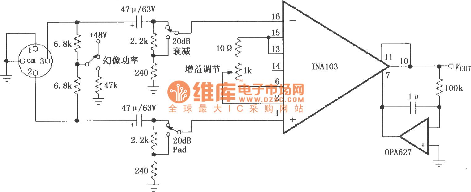 【图】ina103具有幻像功率的话筒前置放大器仪表放大