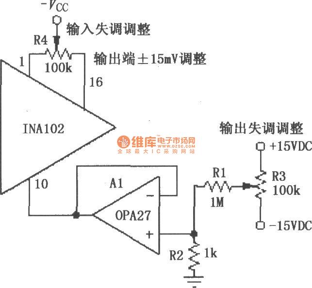 常用电压跟随器芯片_ina102微调输入和输出失调电压电路-仪表放大器-维库