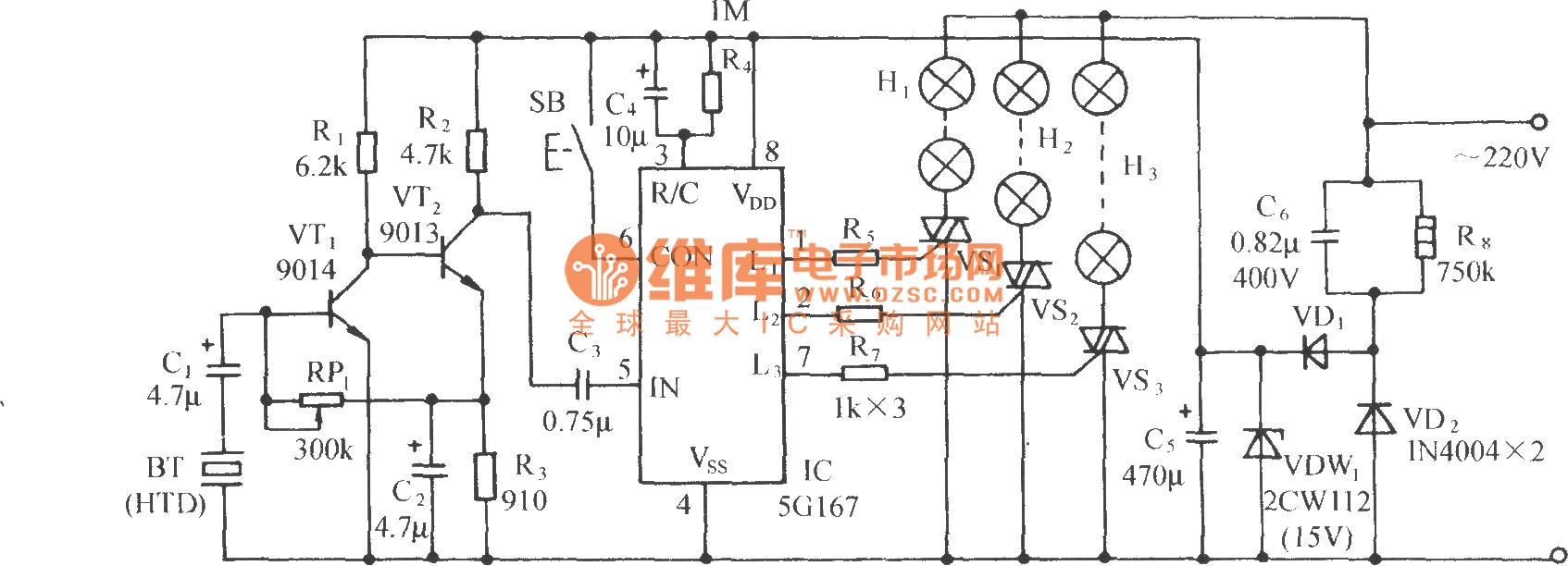 彩灯控制电路自动控制