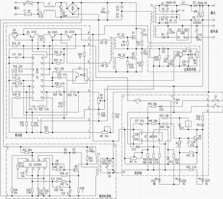 Ka7500b Schematic