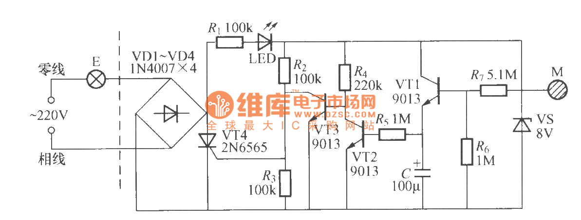 >> 触摸式延迟灯开关电路(6)  相关元件pdf下载: 2n6565   9013