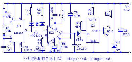 【图】实用门铃电路有线通信