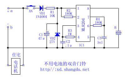 门铃芯片接线图