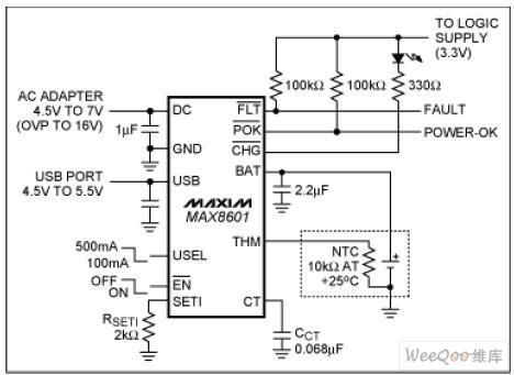离子电池单机充电器的典型应用电路图