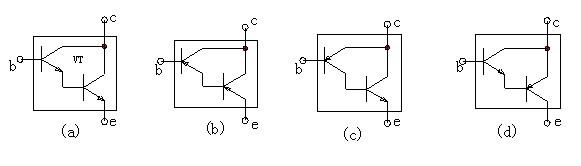 复合三级管的电路连接