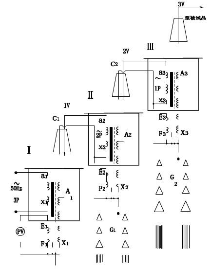 变压器串级接线原理图