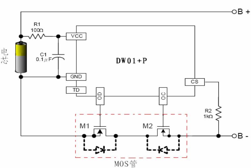 典型单节保护板电路