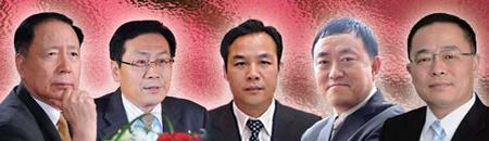 2010年中国元器件分销行业五位风云人物